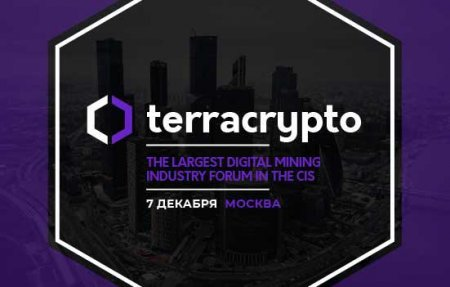 TerraCrypto Moscow: Цифровой Майнинг и Криптовалюты